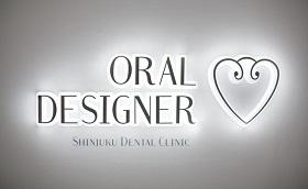 インビザラインの弱点とは~矯正歯科医が教える7つのデメリット